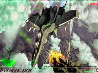 Yukikaze (anime) - Promotional artwork for the series