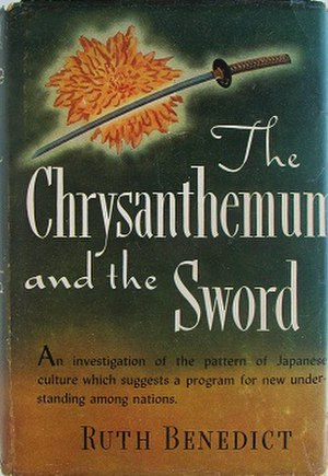 The Chrysanthemum and the Sword - First edition