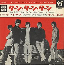 The Byrds Turn!-She Don't Care About Time Japanese.jpg
