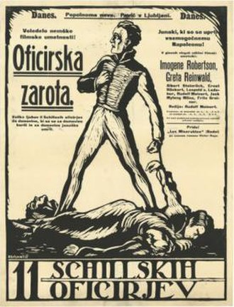 The Eleven Schill Officers (1926 film) - Image: The Eleven Schill Officers (1926 film)
