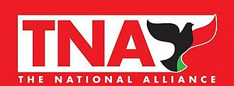 The National Alliance - Image: The National Alliance Logo