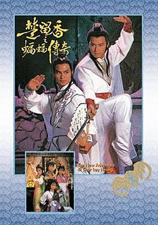 <i>The New Adventures of Chor Lau-heung</i> (1984 TV series) television series