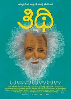 <i>Thithi</i> (film) 2015 film by Raam Reddy