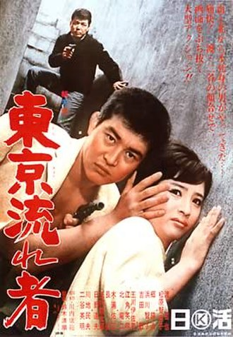 Tokyo Drifter - Theatrical poster