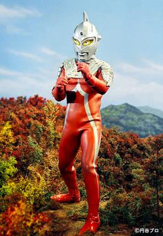 Ultraseven (character) - Image: Ultra Seven character
