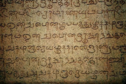 An eleventh century vaṭṭeḻuttu inscription, from the Brihadisvara temple in Thanjavur