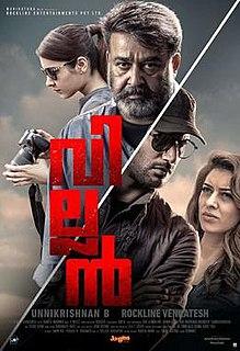 <i>Villain</i> (2017 film) 2017 film by B. Unnikrishnan