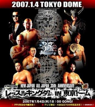 Wrestle Kingdom I - Promotional poster for the event, featuring wrestlers from both AJPW and NJPW