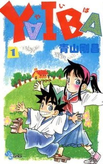 <i>Yaiba</i> Japanese manga series by Gosho Aoyama and its franchise