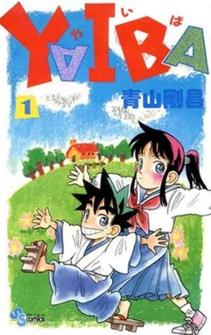 Yaiba - Yaiba volume 1