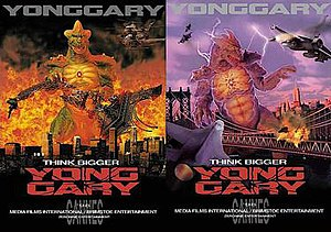 Yonggary (1999 film) - Posters used at Cannes in 1998.