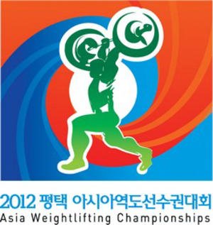2012 Asian Weightlifting Championships - Image: 2012 Asian Weightlifting Championships logo