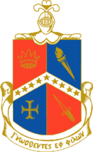ADG-Coat-of-Arms.1925.png