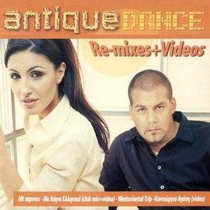 Dance: Re-mixes + Videos - Image: Antiquedance