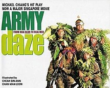 Army daze movie poster.jpg