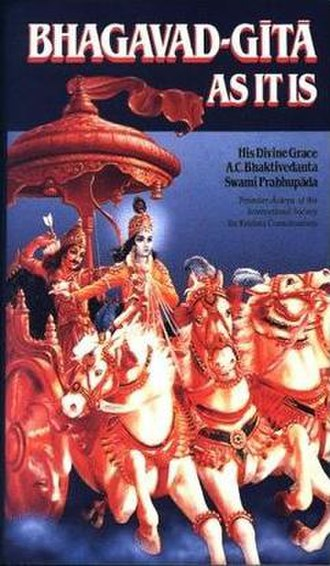 Bhagavad-Gītā As It Is - Revised And Enlarged Edition (1983) front cover. Copyright BBT