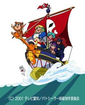 Gyōten Ningen Batseelor - Image: Captain Fatz