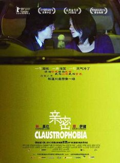 <i>Claustrophobia</i> (2008 film) 2008 film directed by Ivy Ho