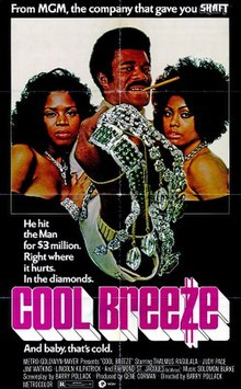 Cool Breeze Film Poster.jpg