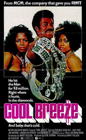 Cool Breeze (film) - Original Theatrical Poster