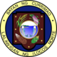 Official seal of Currimao