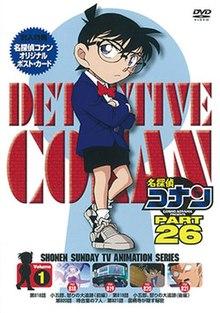 Detektiv Conan 26.jpg