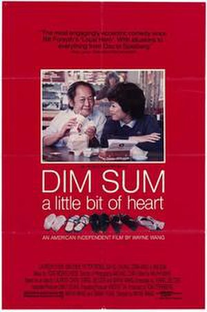 Dim Sum: A Little Bit of Heart - Image: Dim Sum A Little Bit of Heart