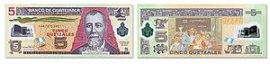 Guatemalan quetzal - Image: Guatemalan Banknote Q00500Both Sides