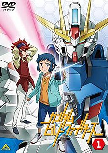 Gundam Build Fighters Saison