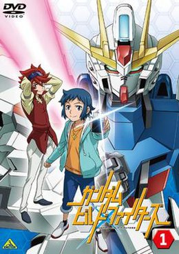 Gundam Build Fighters DVD.jpg