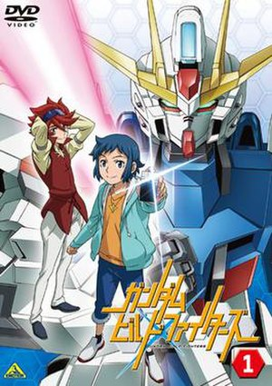 Gundam Build Fighters - DVD cover art of the first volume