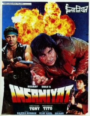 Insaniyat (1994 film) - Release poster