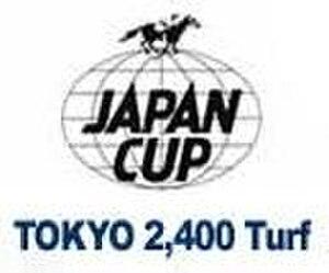 Japan Cup - Image: Japan Cup