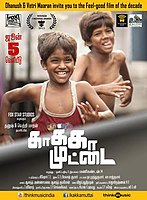 Picture of a movie: Kaaka Muttai