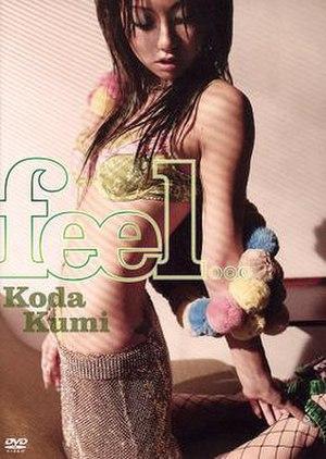 Feel... - Image: Koda Kumi feel... DVD