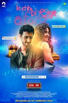 The Kuchh Bheege Alfaaz Full Movie With English Subtitle Free Download