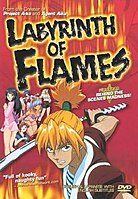Picture of a TV show: Labyrinth  Of Flames