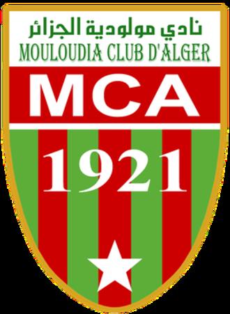 MC Alger - Image: MC Alger (logo)
