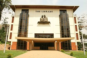 Makerere University Library - Renovated entrance to Main Library