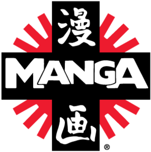 Manga Entertainment - Image: Mango Entertainment Logo