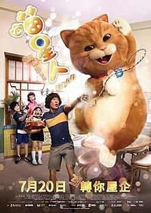 meow tamil movie imdb