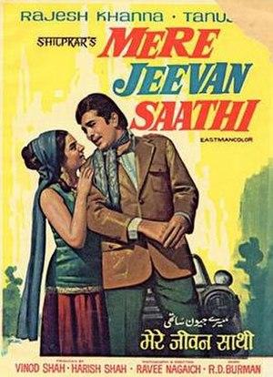 Mere Jeevan Saathi (1972 film)