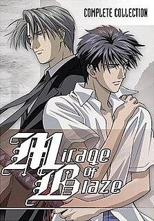 <i>Mirage of Blaze</i> book by Mizuna Kuwabara