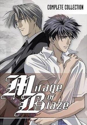 Mirage of Blaze - Image: Mirageof Blaze Complete