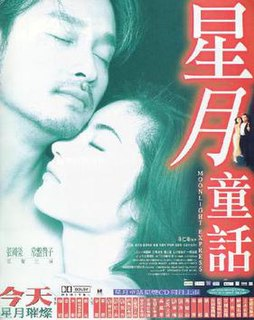 <i>Moonlight Express</i> 1999 film by Daniel Lee