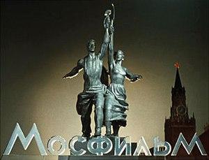 Mosfilm - Old Mosfilm logo.