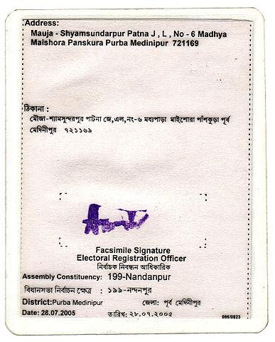 File My Voter Id 2 Jpg Wikipedia