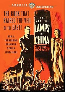 Oil for the Lamps of China FilmPoster.jpeg