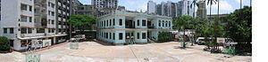 Pui Ching Middle School (Macau) - Image: Pcms macau pano