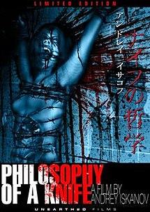 2008 in philosophy